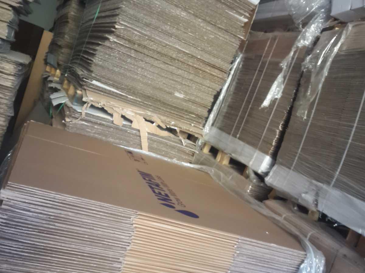 Cardboard Boxes / Casings